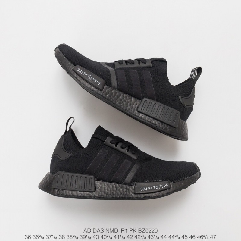 c20ab46d12c29 ... Bz0220 Ultra Boost Adidas NMD VS Japanese Adidas-r1 VS Triple Black  Japanese Whole Black ...