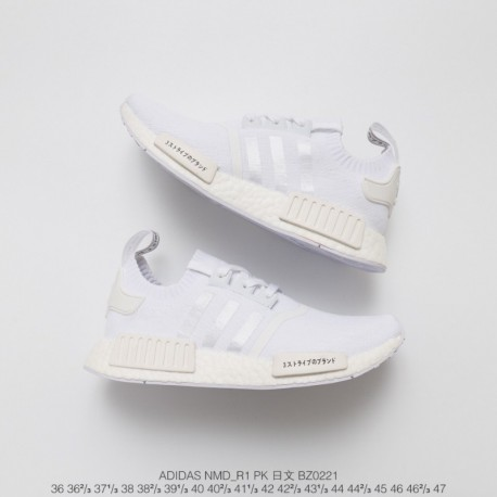 huge discount d2310 04884 Nmd R1 Adidas Triple White,Nmd R1 Triple White Adidas,BZ0221 Ultra Boost  Adidas NMD VS Japanese Adidas-r1 VS Triple black Japan