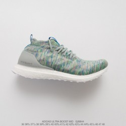 Adidas-Ultra-Boost-Mid-G26844-Adidas-Kith-Ultra-Boost-Mid-G26844-Ultra-Boost-UNISEX-New-York-famous-shoe-store-Kith-x-adidas-Ul