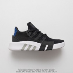 Cq2991 Adidas EQUIPMENT Running Supreme Ort EQT17 Winter Tube Leather Thick Foundation Trend Jogging Shoes
