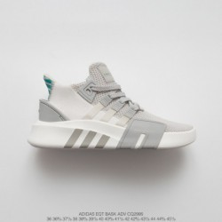 Adidas-Eqt-Bask-Adv-CQ2995-UNISEX-FSR-Highest-Deadstock-Adidas-EQT-Basketball-Adidas-V-Collection-Street-Basketball-Short-Knitt