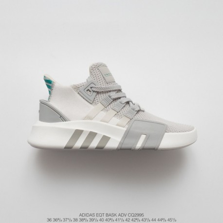 Cq2995 UNISEX FSR Highest Deadstock Adidas EQT Basketball Adidas V Collection Street Basketball Short Knitting Jogging Shoes