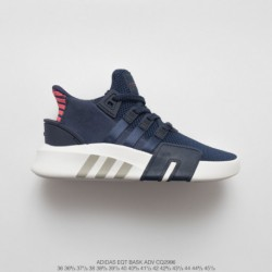 Eqt-Bask-Adv-Adidas-CQ2996-UNISEX-FSR-Highest-Deadstock-Adidas-EQT-Basketball-Adidas-V-Collection-Street-Basketball-Short-Knitt