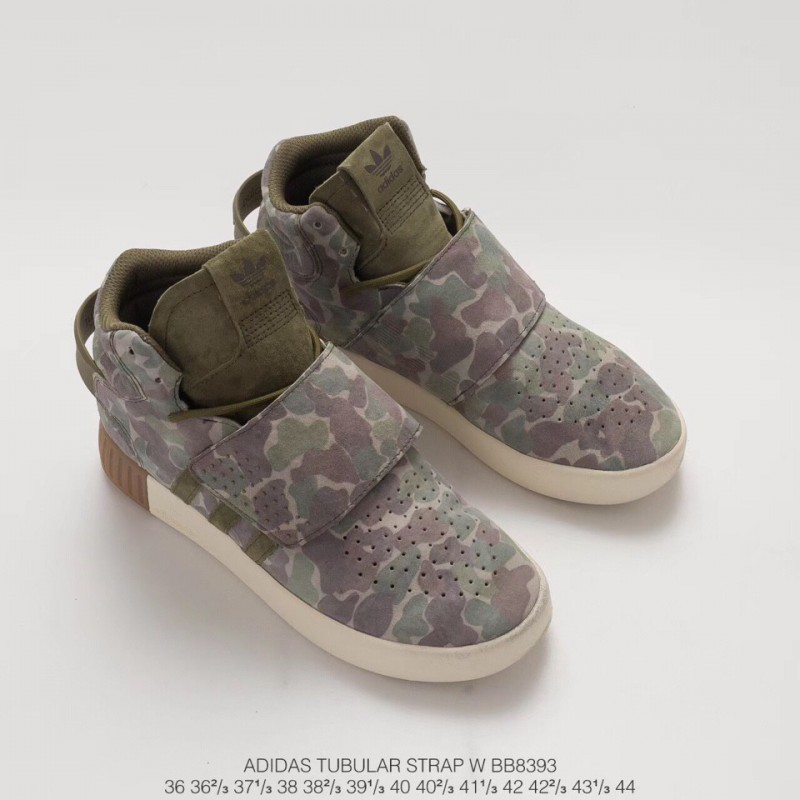 9032c61d114e1 ... Bb8393 Adidas T Adidas Ultra Boost Ular Invader UNISEX Lite Yeezy 750  Skate Shoes Camouflage