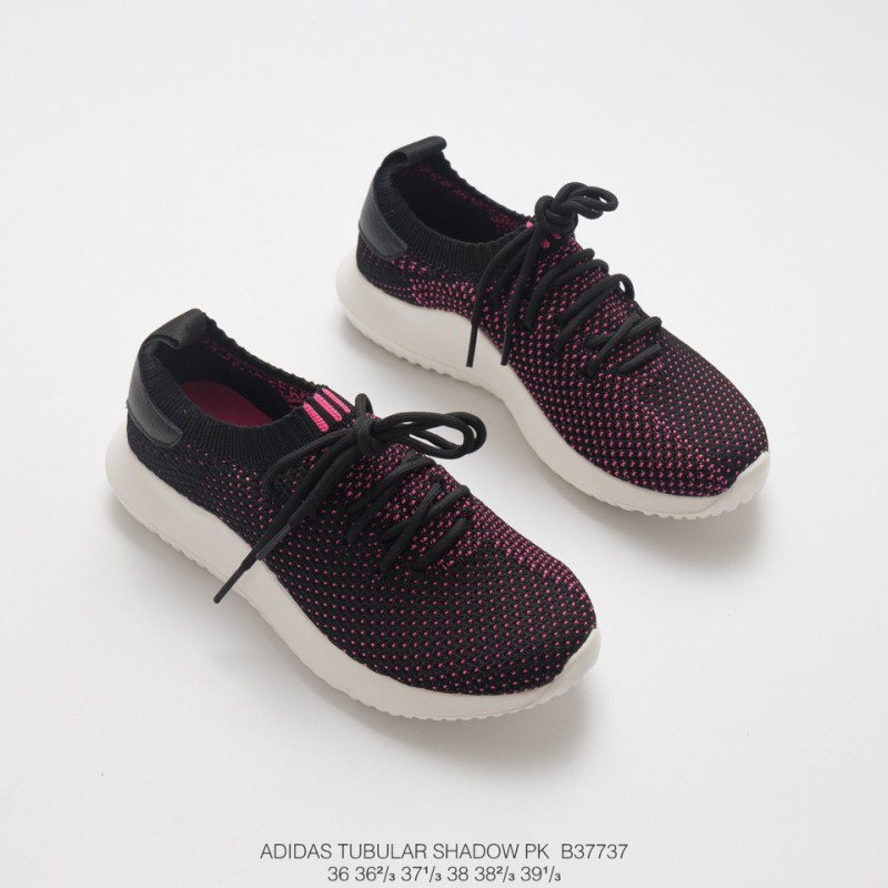 eda446b1e ... B37737 T Adidas Ultra Boost Ular Shadow Flyknit Small Yeezy T Adidas  Ultra Boost Ular Shadow