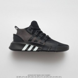 Cq2991 UNISEX FSR Highest Deadstock Adidas EQT Basketball Adidas V Collection Street Basketball Short Knitting Jogging Shoes
